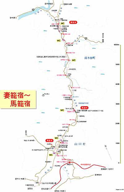 木曽(中山道)map